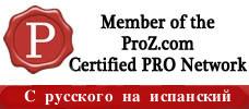 Certified PROsRU